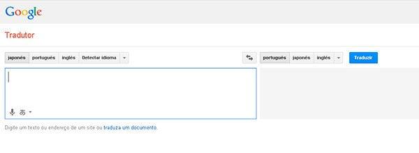 Artesanato Junino Com Material Reciclado ~ Baixaráudio do google tradutor Como Aprender Japon u00eas