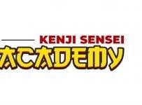 keni Sensei Academy